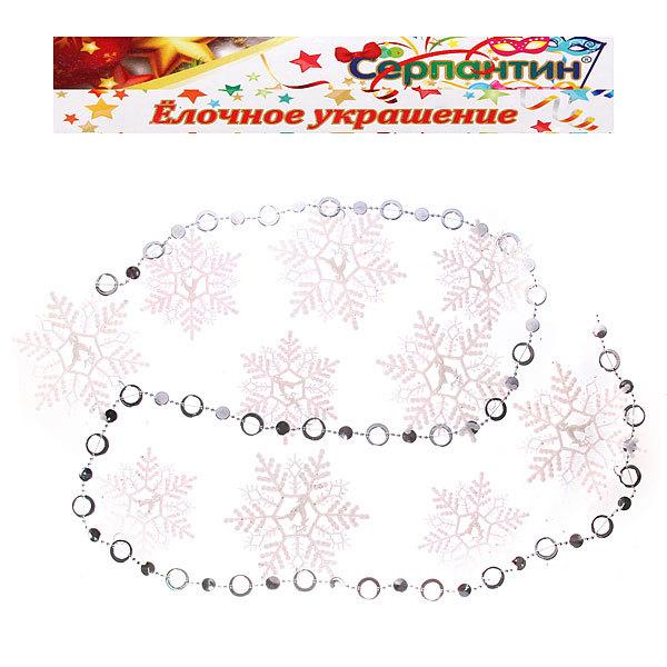 Бусы на ёлку серебро 1,9м ″Снежинки″ купить оптом и в розницу