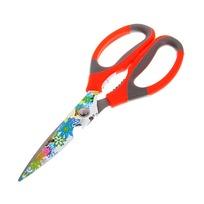 Ножницы кухонные 21,5см цветное лезвие купить оптом и в розницу