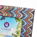 Фоторамка под кожу, цветная волна, блеск 13*18 см купить оптом и в розницу