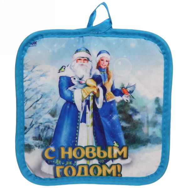 Прихватка 17*17 см ″С Новым годом!″, Дед Мороз и Снегурочка купить оптом и в розницу