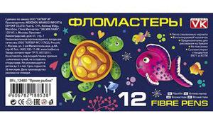 Фломастеры 12цв Hatber ВК Яркие Рыбки блистер купить оптом и в розницу