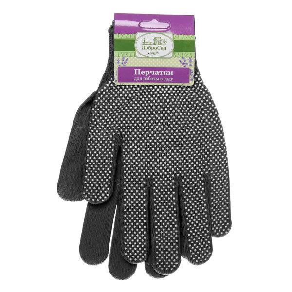 Перчатки нейлоновые с ПВХ покрытием 8 размер серые А-5 купить оптом и в розницу