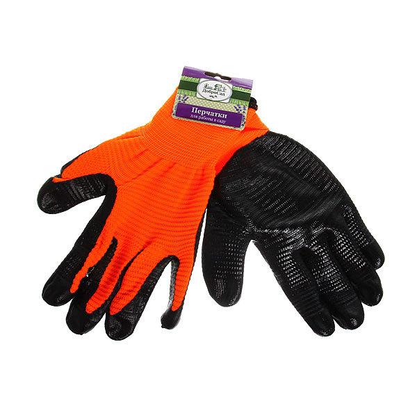 Перчатки нейлоновые с ПВХ покрытием полуобитые 10 размер А-12 купить оптом и в розницу
