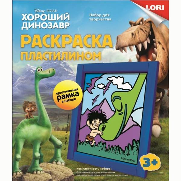 Набор ДТ Картина из пластилина Disney Хороший динозавр Пкд-011 Lori купить оптом и в розницу