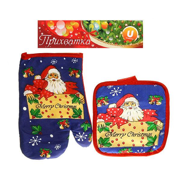 Прихватка в наборе с варежкой ″Новогодняя″ Дед Мороз Серпантин купить оптом и в розницу