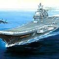 Сб.модель П9002 ПН Авианосец Адмирал Кузнецов купить оптом и в розницу