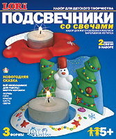 Набор ДТ Подсвечники со свечой Новогодняя сказка С-008 купить оптом и в розницу