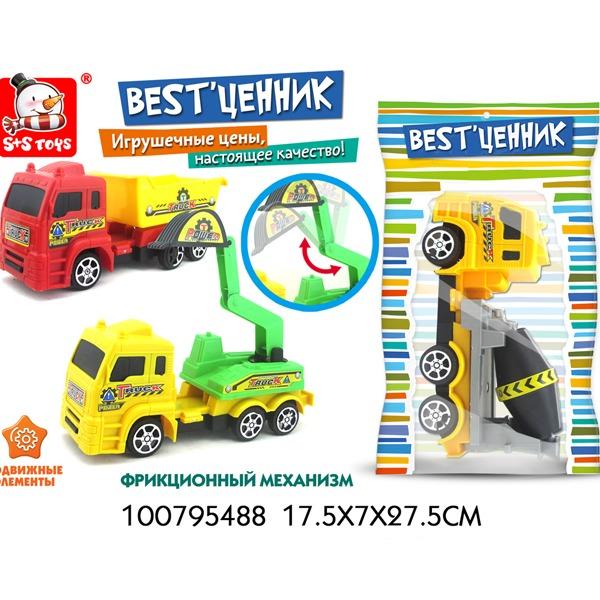 """Машина инерц. 100795488 Стройка BEST""""ценник купить оптом и в розницу"""