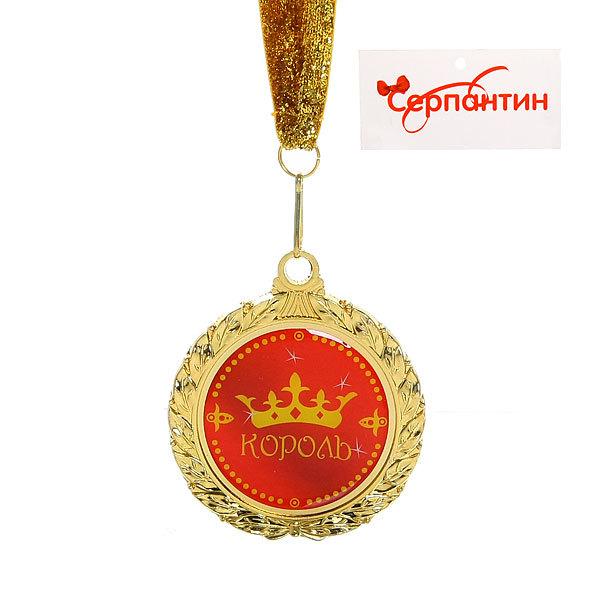 Медаль поздравительная ″Король″ d-6.5см купить оптом и в розницу