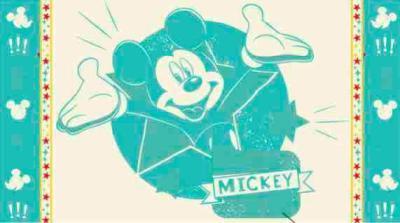 ПЦ-2602-1739 полотенце 50х90 махр п/т Mickey Star цв.20000 купить оптом и в розницу