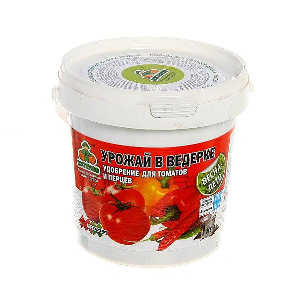 Удобрение для томатов и перцев 1кг ″УРОЖАЙ в ВЕДЕРКЕ″ купить оптом и в розницу