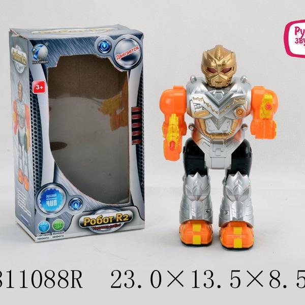 Робот 60921 в кор. купить оптом и в розницу