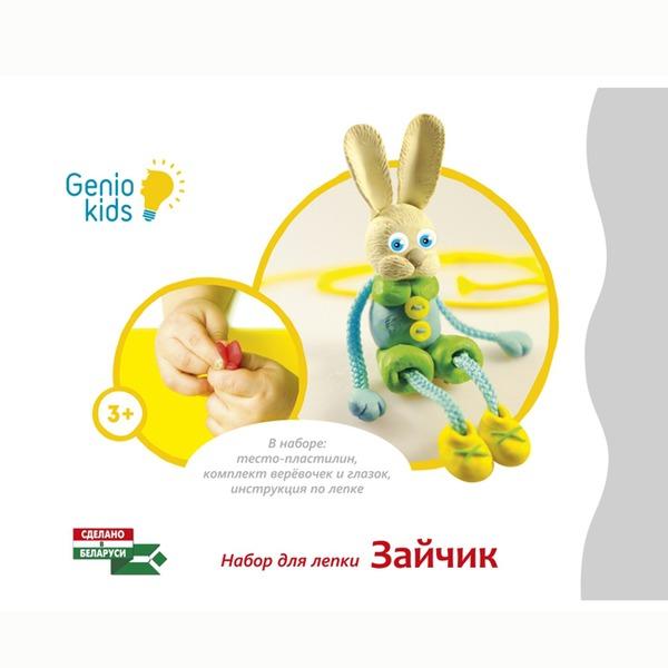 Набор ДТ Тесто для лепки Зайчик ТА1076-3 /Genio Kids купить оптом и в розницу