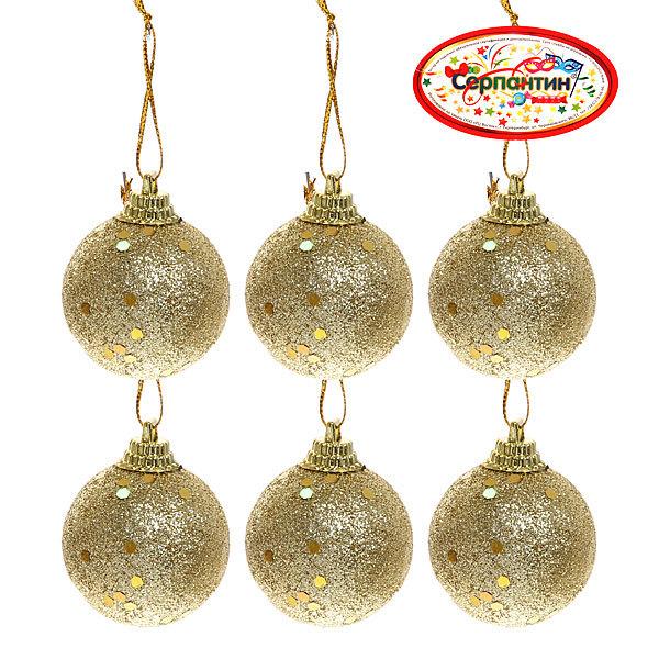 Новогодние шары 4 см (набор 6 шт) ″Посыпка из блёсток″, золотой купить оптом и в розницу