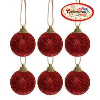 Новогодние шары 4 см (набор 6 шт) ″Посыпка из блёсток″, красный купить оптом и в розницу