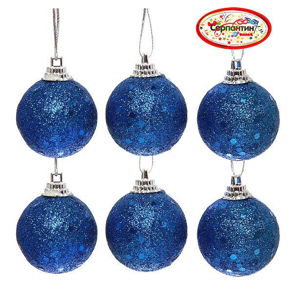 Новогодние шары 4 см (набор 6 шт) ″Посыпка из блёсток″, синий купить оптом и в розницу