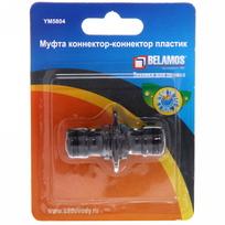 Переходник для соединения коннектор-коннектор (арт.5804) *1/240 купить оптом и в розницу