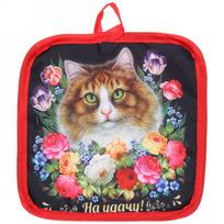 Прихватка 17*17 см ″На удачу!″, Жостовская кошка купить оптом и в розницу