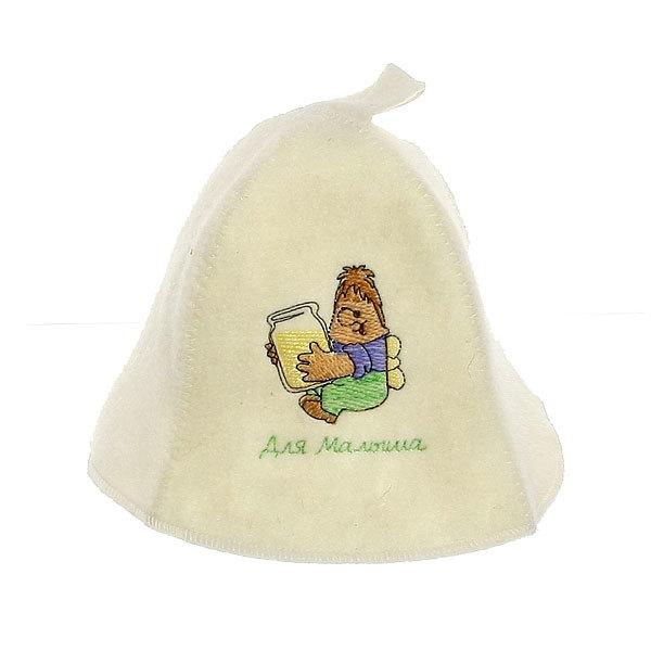 Шапка банная, детская ″Для малыша″ купить оптом и в розницу