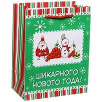 Пакет подарочный 14х18 см вертикальный ″Шикарного Нового года!″, Снежон и Борода купить оптом и в розницу