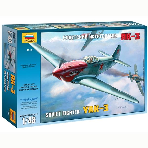 Сб.модель 4814ПН Самолет ЯК-3 купить оптом и в розницу