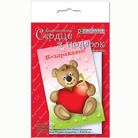 Набор ДТ Открытки. Сердце в подарок 23-605АБ купить оптом и в розницу