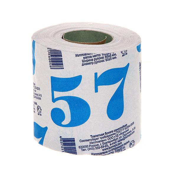 Бумага туалетная 1сл 1рул. ″57″ на втулке белая купить оптом и в розницу