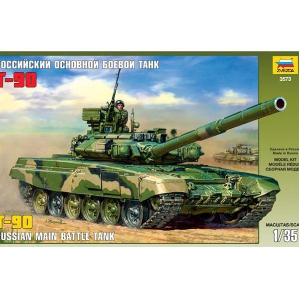 Сб.модель П3573 ПН Танк Т-90 купить оптом и в розницу
