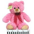 Медведь Тедди мал. К015ТМ купить оптом и в розницу