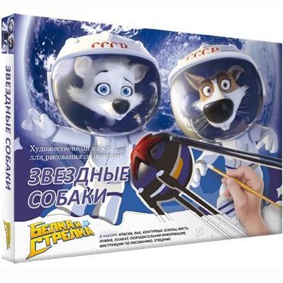 Набор ДТ Картина по номерам Звездные собаки МК144-01 купить оптом и в розницу