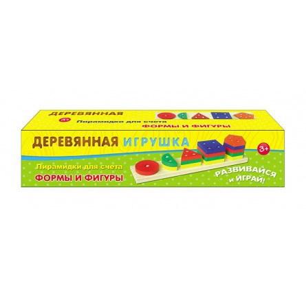Дер. Пирамида Формы и фигуры ИД-1574 купить оптом и в розницу
