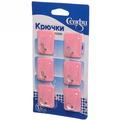 Набор крючков с липким слоем Селфи 1305-1 (6шт., нагрузка 1.5кг) розовый купить оптом и в розницу