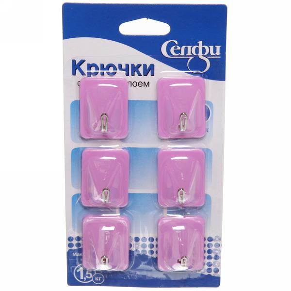 Набор крючков с липким слоем Селфи 1305-1 (6шт., нагрузка 1.5кг) фиолетовый купить оптом и в розницу