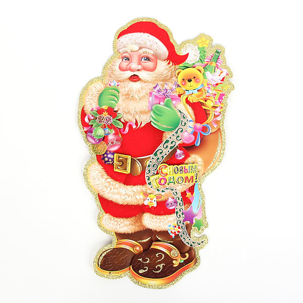 Плакат новогодний 48 см Дед Мороз купить оптом и в розницу