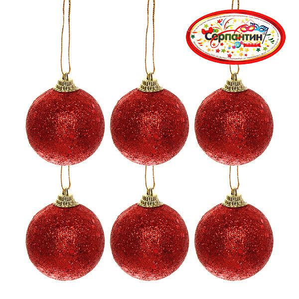 Новогодние шары ″Рубин″ 5см (набор 6шт.) купить оптом и в розницу