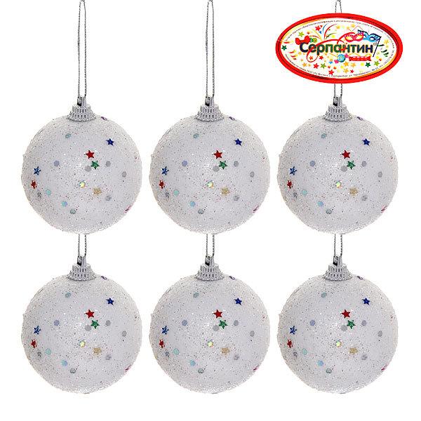 Новогодние шары ″Звездочка″ 6см (набор 6шт.) купить оптом и в розницу