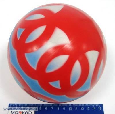 Мяч 150 С32ЛП с трафаретом купить оптом и в розницу