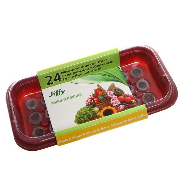 Мини-теплица малая 24 ячейки с торфяными таблетками 24 мм 250*120*60 мм Jiffy купить оптом и в розницу