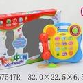 Телефон 2242AHQ в кор. купить оптом и в розницу