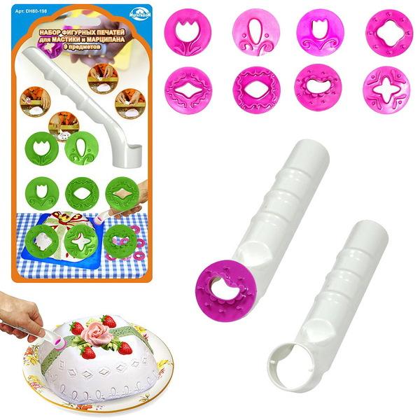 Набор фигурных печатей для мастики и марципана 9 предметов купить оптом и в розницу
