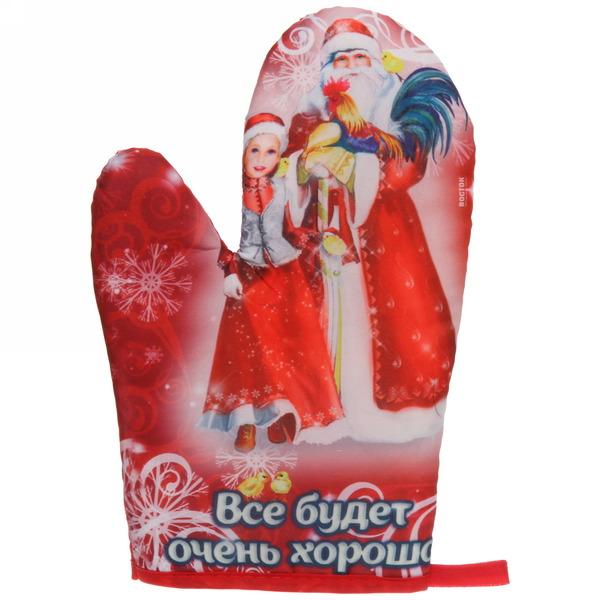 Прихватка-варежка ″Всё будет очень хорошо!″, Дед Мороз и внучка купить оптом и в розницу