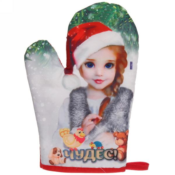 Прихватка-варежка ″Чудес!″, Снегурочка купить оптом и в розницу