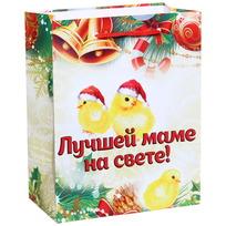 Пакет подарочный 14х18 см вертикальный ″Лучшей маме на свете!″, Золотые цыплята купить оптом и в розницу