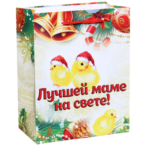 Пакет 14х18 см глянцевый ″Лучшей маме на свете!″, Золотые цыплята, вертикальный купить оптом и в розницу