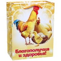 Пакет подарочный 14х18 см вертикальный ″Благополучия и здоровья″, Куриное семейство купить оптом и в розницу