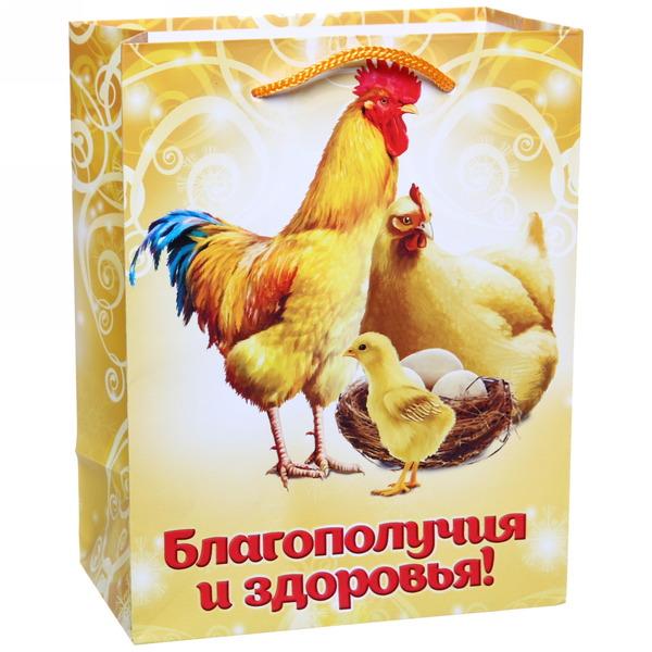 Пакет 14х18 см глянцевый ″Благополучия и здоровья″, Куриное семейство, вертикальный купить оптом и в розницу