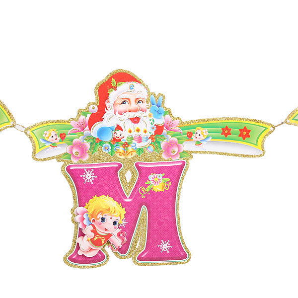 Гирлянда бумажная новогодняя 2,7м 2013-13-22 купить оптом и в розницу