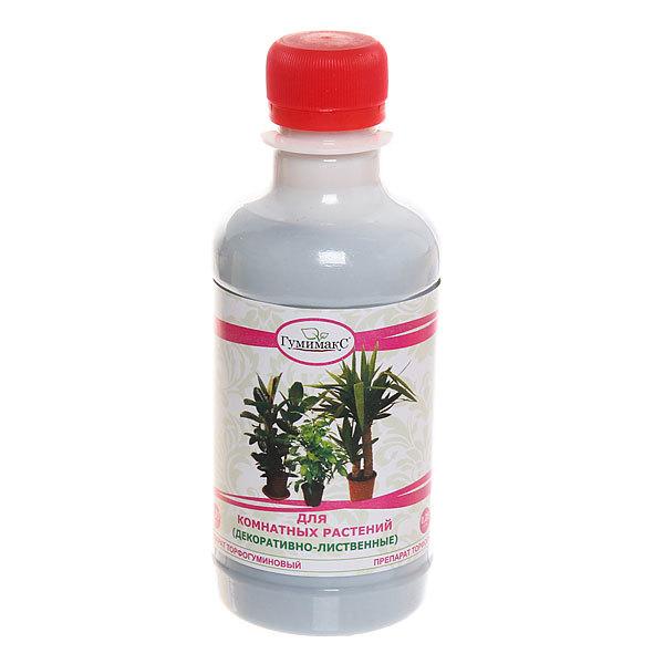 Удобрение торфогуминовое ″Гумимакс для комнатных растений″ Декоративно-лиственные 0,25 литра купить оптом и в розницу