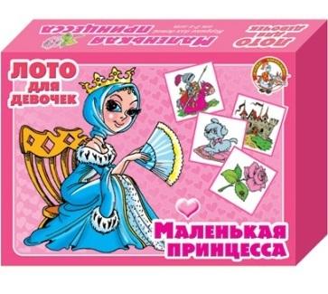 Лото Маленькая принцесса мал 00141 купить оптом и в розницу