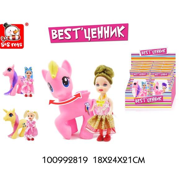 Кукла с лошадкой 55006 купить оптом и в розницу
